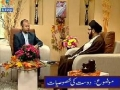 Misaali Muashra - Examplary Society - Dosti - Weekly Program SaharTV - Urdu