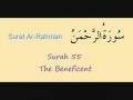 Learn Quran - Surat 55 Ar-Rahman - The Most Merciful - Part 1 - Arabic sub English