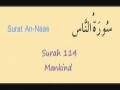 Learn Quran - Surat 114 An-Naas - Mankind - Arabic sub English