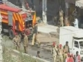 3rd blast in Lahore after Twin Bomb Blast - 12 March 2010 - English