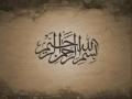 [Clip] Shia Sunni Unity by Agha Jawad Naqvi - Urdu