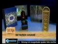 Press TV - Documentaries - This is Iran - Advancements and Achievements - English