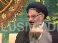 [2] Deen-o-Danish - H.I. Hasan Zafar Naqvi in a Talkshow - Urdu