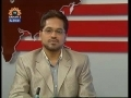 Political Analysis - Zavia-e-Nigah - 19th March 2010 - Urdu