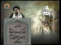 Friday Sermon - Ayatollah Ahmed Khatami - 19th March 2010 - Urdu