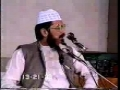 Sunni Scholar - Muqam e Imam Hussain (a.s) - Urdu