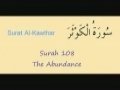 Learn Quran - Surat 108 Al Kawthar - The Fount of Abundance, Plenty - Arabic sub English