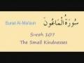Learn Quran - Surat 107 Al Maaun - The Small Kindnesses - Arabic sub English