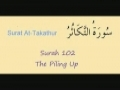 Learn Quran - Surat 102 At Takathur - The Competition - Arabic sub English