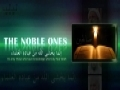 The Noble ones - Ayatullah Amini - English
