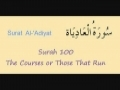 Learn Quran - Surat 100 Al-Adiyat - The Coursers, The Racers, The Charging Steeds - Arabic sub English