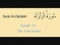 Learn Quran - Surat 99 Al Zalzalah - The Earthquake / The Shaking / The Convulsion - Arabic sub English
