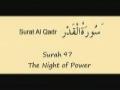 Learn Quran - Surat 97 Al Qadr / Laylat ul Qadr - Power/Fate/ The Majesty, The Night of Power - Arabic sub English