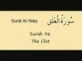 Learn Quran - Surat 96 Al-Alaq/ Iqra - The Clinging Clot/ Recite - Arabic sub English