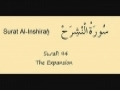Learn Quran - Surat 94 Al InshiraH - The Expansion/ Solace/ Consolation/ Relief - Arabic sub English