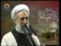 Friday Sermon - Ayatollah Kazem Siddiqui - 26th March 2010 - Urdu