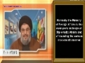 Sayyed Nasrallah: ISRAEL & ARAB Governments are SHOCKED by Syrian Foreign Minister response - Arab sub English