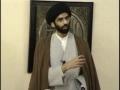 Hadis lecture from Shia Books march 25 english