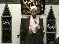 Master of the Day of Judgement - Maulana Baig - English