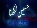 حسین لکھنا Hussain Likhna - Poetry about Imam Hussain (a.s) - Urdu sub English