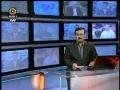 Know Iran better - News - 7 April 2010 - English