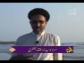 Maulana Zulfiqar - Beautiful Life - Urdu