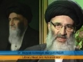 [HQ] Documentary - The Life of Ayatollah Marashi Najafi [r] - 4/4 - English