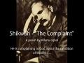 Allama Iqbal - Shikwah (Part 1) - Urdu sub English