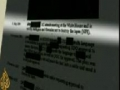 Emails show CIA detroyed interrogation tapes - 16 April 10 - English