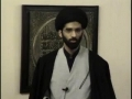 Lecture on shia Hadis april 16 2010 english part one