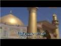 Oh Father of Hasan AS! - Nasheed   [Arabic sub English]