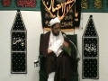 [01] Birth of Sayyeda Zainab (s.a) and Seerah of Prophet Muhammad - Maulana Baig - English