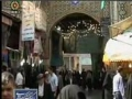 Documentary on City of Ray - Roza-e-Imam-Zaday Abdual Azeem as -Farsi
