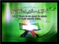 Al-Quran - Para 5 - Part 4 - Arabic sub English