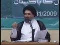 Iqbal ka Pakistan-urdu Maulana Jawwad Naqvi