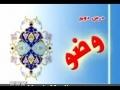 Fiqh Rulings for Women - Dars 2 - Persian