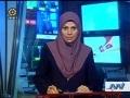 Iran News - April 25 2010 - English