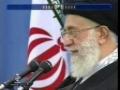 Wali Amr Muslimeen Ali Khamenei addressing Police Academy April 25th - News Report - Farsi