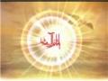Dua Al-Ahad - Arabic