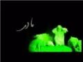 Ya Fatima Zahra (S.A.) - Nauha - Persian