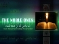 The Noble ones - Ayatullah Bahauddini - English