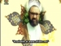 Imam Ali - Nahjul Balagha - Ustad Shaheed Murtaza Mutahhari - Farsi sub English