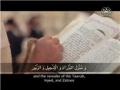Dua Al-Ahad - Arabic sub English