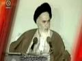 WE MISS YOU -Shaheed Mutahaari - Imam Khomeini Remarks and his books -Farsi