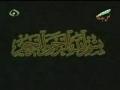 Lecture 12 - Dars e Quran - Ayatollah Makarem Shirazi - Persian