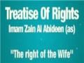 Rights of Wife - Imam Zainul Abiden (A.S.) - Arabic sub English