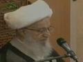 Lecture 19 - Dars e Quran - Ayatollah Makarem Shirazi - Persian