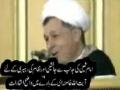 ONE Man Opposed The Election of Ayatullah Khamenei as WF - [MUST WATCH] - Urdu English