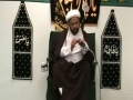 [03] Maulana Baig - Seera of Prophet Muhammad (s) - English