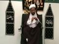 [03] Maulana Baig - Seera of Prophet Muhammad (s) - English